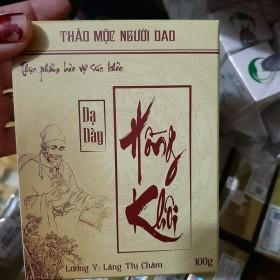 Dạ dày Thanh Mộc Hương